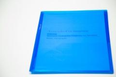 SELECCION  B Acuerdo RusFound-Dexeus-8 (3)-min